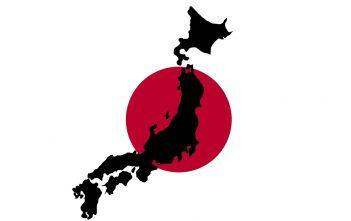 get japanese ip address